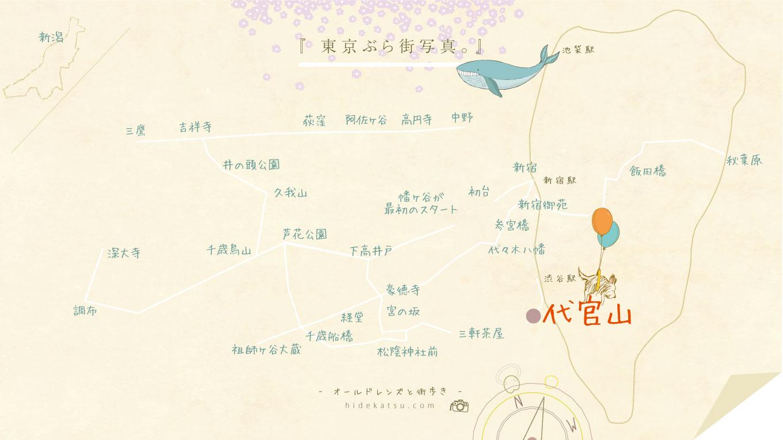 東京街歩きの軌跡をまとめてます