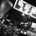 香港① 尖沙咀(ティムサーツイ)、中国深圳(シンヂェン)あたり SIGMA dp2 Quattro 30mm