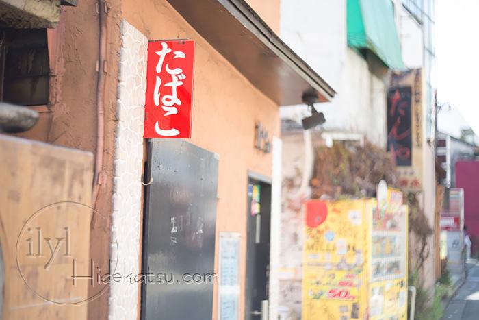 安価でよく写るレンズに加えてOK!名門Meyer-optikの栄枯盛衰を感じるOreston 50mmと三軒茶屋を街歩き