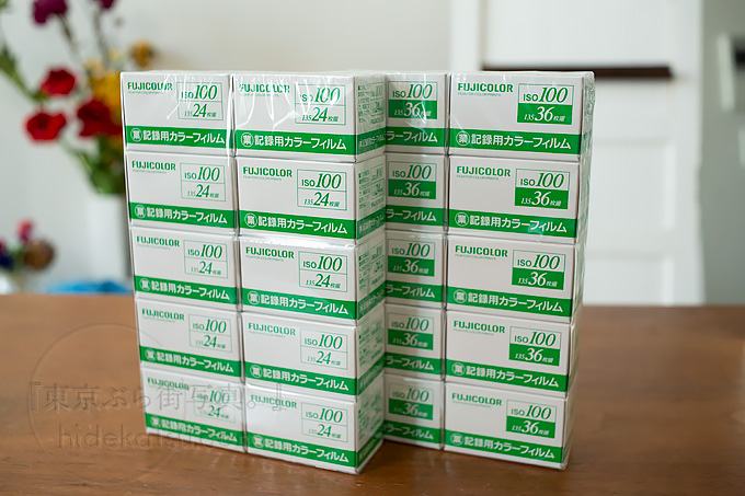 優しいボケのHELIOS 44-2 58mm F2.0 フィルムカメラ