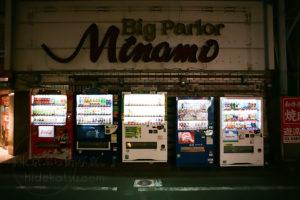 フィルムカメラと夜街歩きは合う気がする!Flektogon 20mmと新宿の夜、下北沢の夜