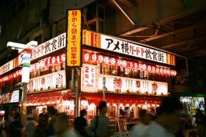 濃厚な写りのPrimagon 35mm。フィルムカメラと夜の繁華街をぶらぶら。 in アメ横、表参道