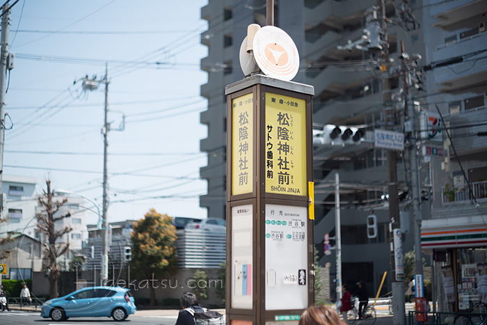 Why is your name recognition low? Zeiss Pancolar50mm is great! Enjoying Thorium Lens on the streets - From Chitose Funabashi to Matsui Shrine.*