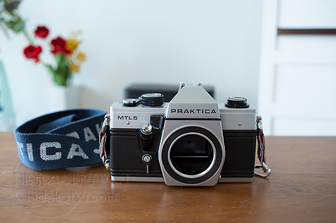film camera PRAKTICA MTL5