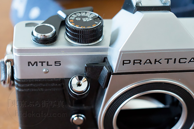PRAKTICA MTL5 and MTL3