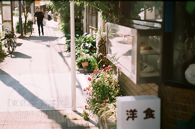PRAKTICA MTL5 and HELIOS 44-2 58mm F2.0 in Nippori Cloth Street