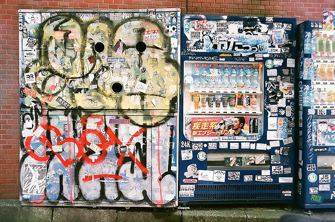 I want to take a little more on Curtagon 35mm in a sunny day! in Shibuya