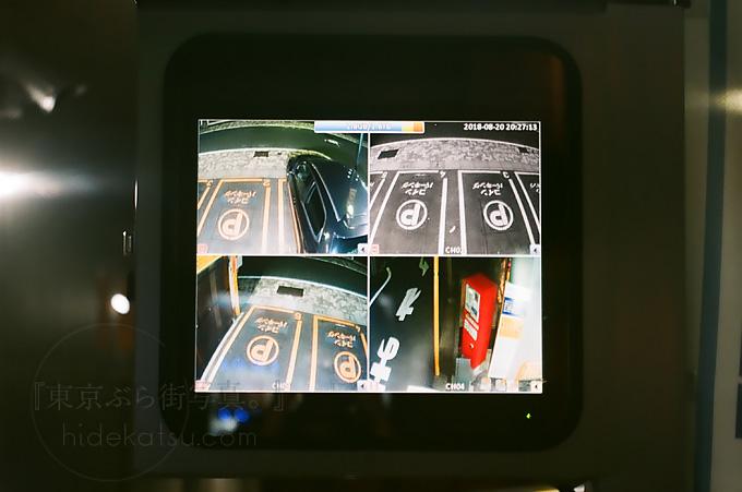 Carl Zeiss Ikon Novar-Anastigmat 75mm F4.5